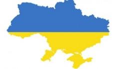 Ремонт ноутбука в любом городе Украины