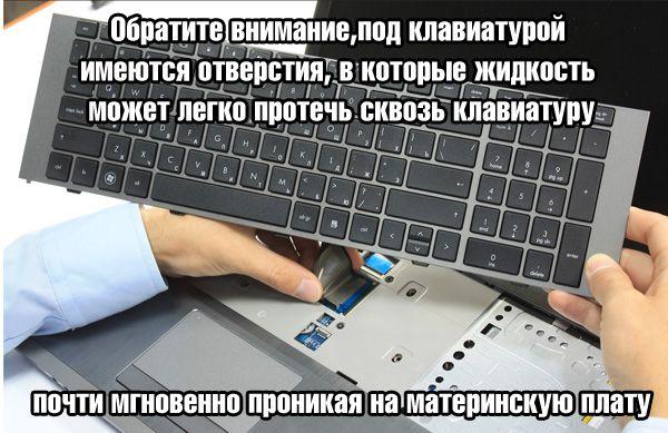 Как вернуть деньги за некачественную клавиатуру